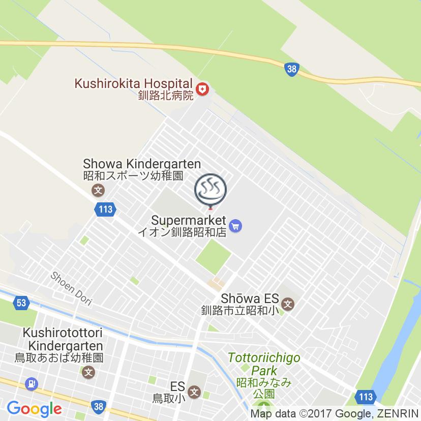 Okitoyu / Showa store