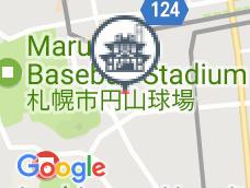 Maruyama Onsen