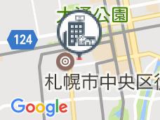 コンフォートホテル札幌南3西9