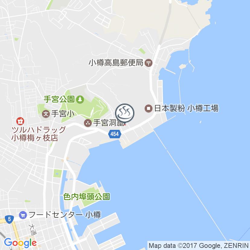 小樽天然温泉湯の花/手宮殿