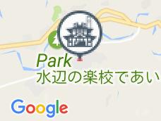 Karatsu Community Bath