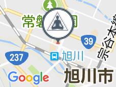 ホットヨガスタジオLAVA旭川店