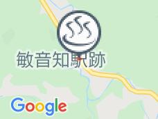 ピンネシリ温泉ホテル望岳荘