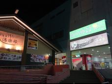 Yukari Department Ota Shop