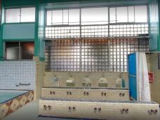Tokyo Baths