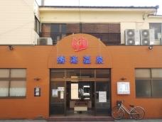Narumi Onsen