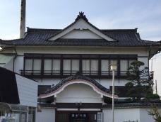 Limited company Mihara-bashi Fuji no yu