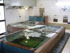 Hamacho Bath