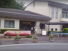Daigo Onsen Recreation Center · Forest spa