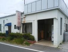 Tsukiori hot spring public bath
