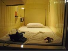 Capsule hotel & sauna · sauna toho