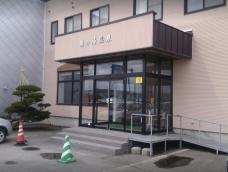 Ryunoyu hot spring