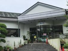 Resort Center Minori