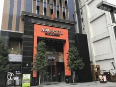 APA Hotel Shinjuku Kabuki-cho Tower