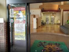 Lol's Oyuyu Chiba Samukawa store