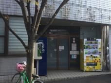 Poka-fukara Land Takanatsu no yu