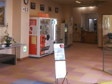Road station Yu-roujiri