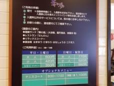 Root ingun Lantia Aoshima Sokaku