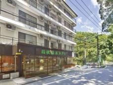 Hakone-machi Hotel