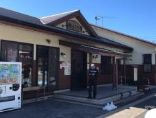 Road Station 椿 Hananoyu