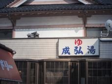 Nōumo