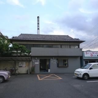 Miyu no yu image1