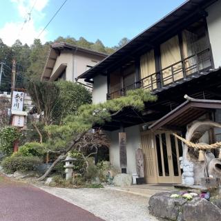 Hiroshima Yunoyama Onsen Building image5