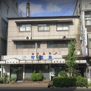 Shinmachi Onsen image2