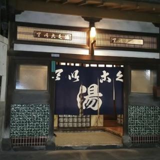 Teikoku image9