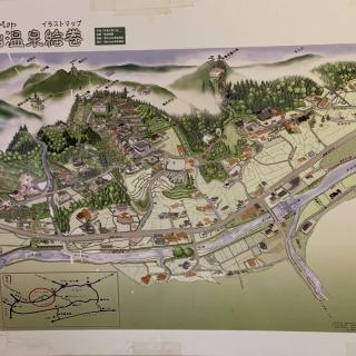 Hiroshima Yunoyama Onsen Building image3