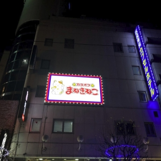 Shinjuku Ward Office Front Capsule Hotel 이미지3