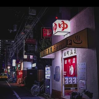 Tamachi Onsen image2