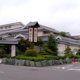 Yunotri image4