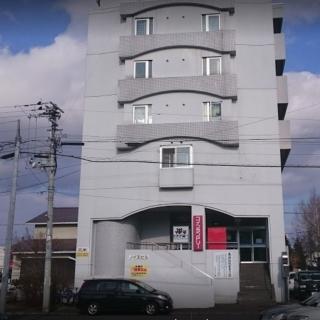 Tanuki no Sato image1