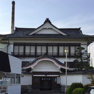 Limited company Mihara-bashi Fuji no yu image1