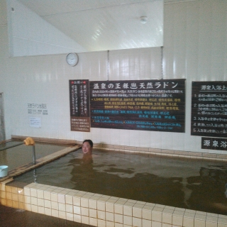 Oga hot spring Tianyu hot spring 이미지2