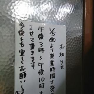 Limited company Mihara-bashi Fuji no yu image5