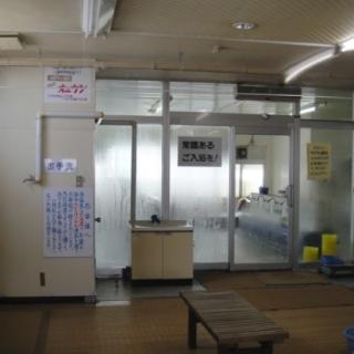 Tomioka Onsen Center image1