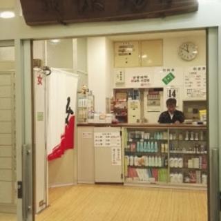 Shimizuyu image3