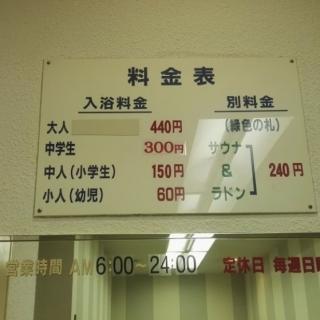 Shimizuyu image1