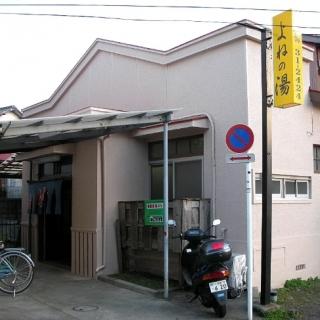 Rice Yogisu image4