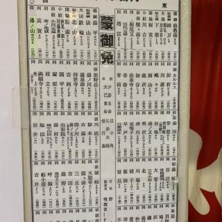 Hiroshima Yunoyama Onsen Building image2