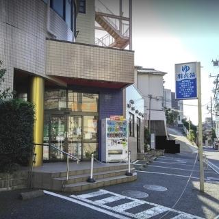 Hagoroyu image3