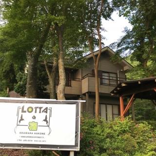 Lotta's inn image1