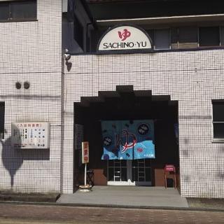Yukino image2