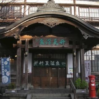 Takegawu hot spring image1