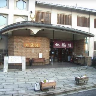 Jizo Yu 圖片2