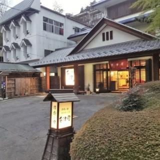 Aomi no yado Aizuya image1