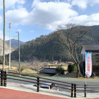 Hiroshima Yunoyama Onsen Building image6