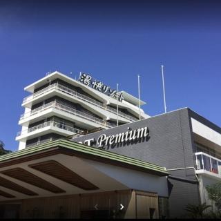 Yuhai Resort Nanki Shirahama Hot Spring Shirahama  image2